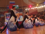 В четвёртый раз пройдёт чемпионат России по спортивным бальным танцам «Новогодний калейдоскоп»
