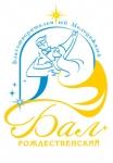 Во Владивостоке пройдет Молодежный благотворительный Рождественский бал