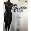 Шикарное платье для бальных танцев LA